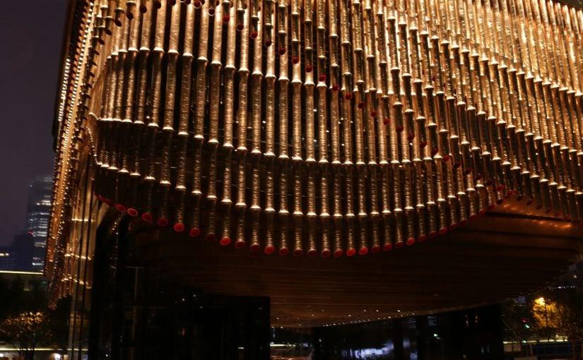 Bund N5 Shanghai