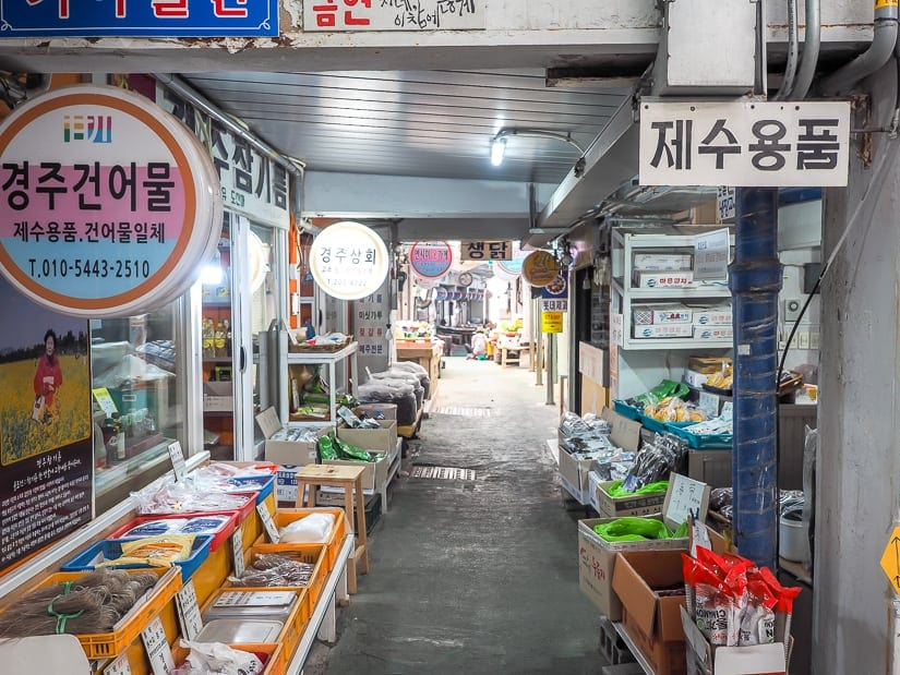 Gamcheon 2-dong Traditional Market at the bottom of Gamcheon Village Busan