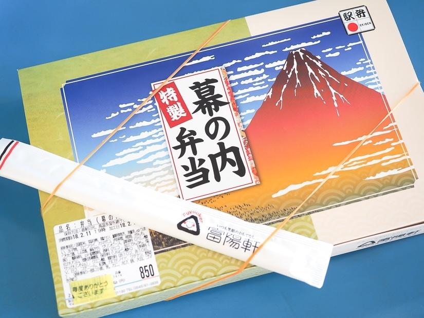 Five Awesome Mount Fuji Day Trip Itinerary Ideas | Spiritual