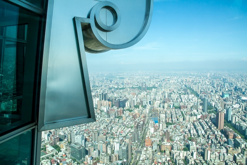 Incredible view from Taipei 101 observatory, one of the best things to do in Taiwan