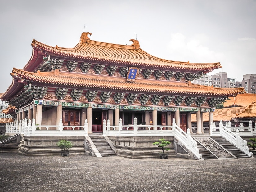 Confucius Temple Taichung