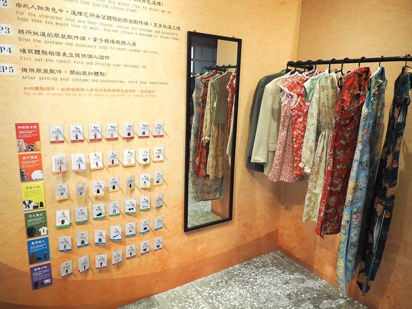 Rent clothing at Dadaocheng Visitor's Center on Dihua Street