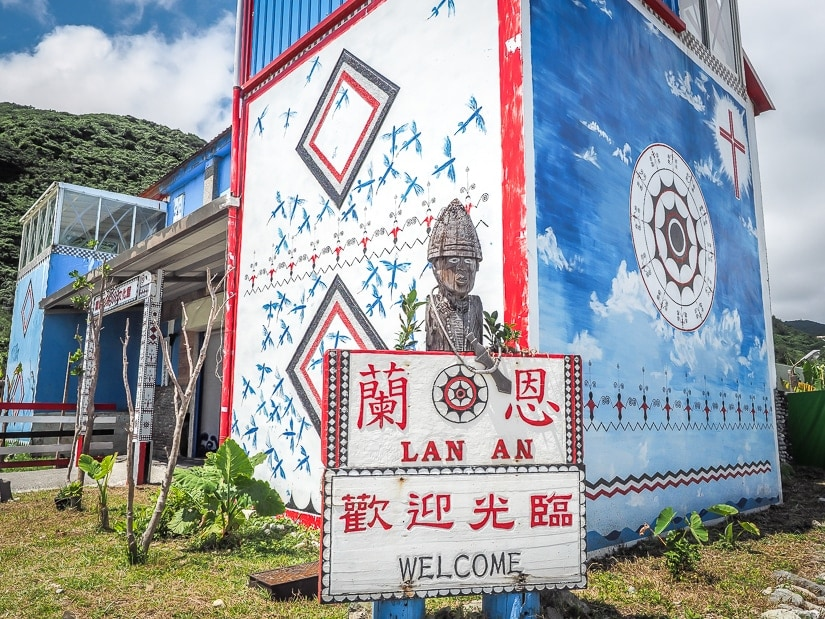 Lanen Cultural Museum, Orchid Island