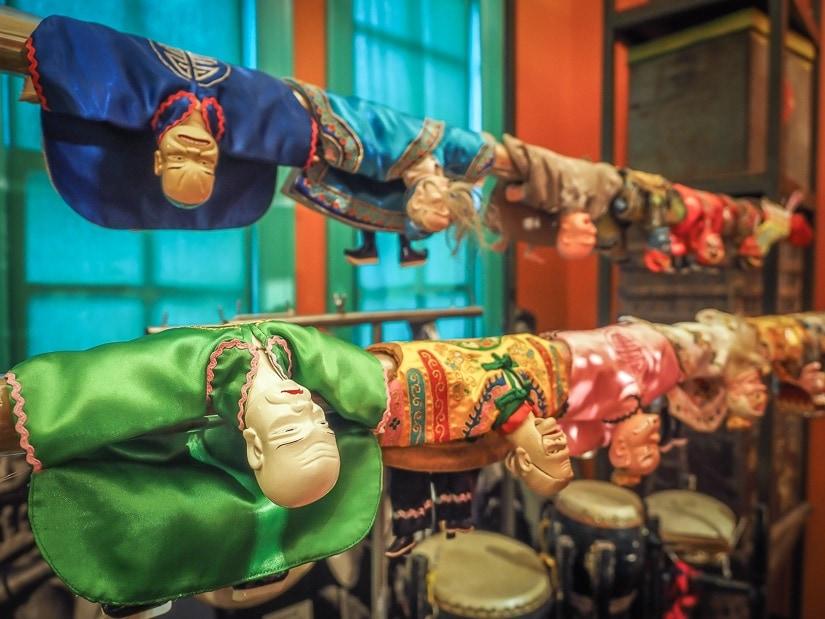 Taiyuan Asian Puppet Theater Museum, Dadaocheng, Taipei