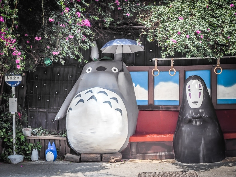 Totoro Bus Stop Taichung