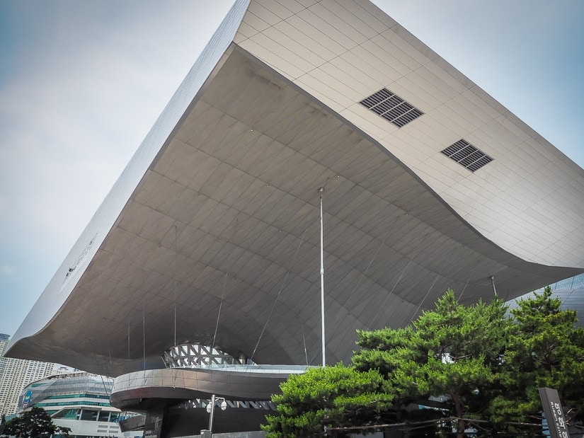 Busan Cinema Center, a famous attraction in Busan