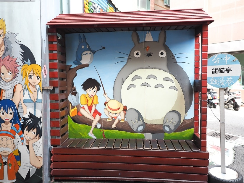 Totoro bus stop on painted animation lane, a must on your Taichung itinerary!