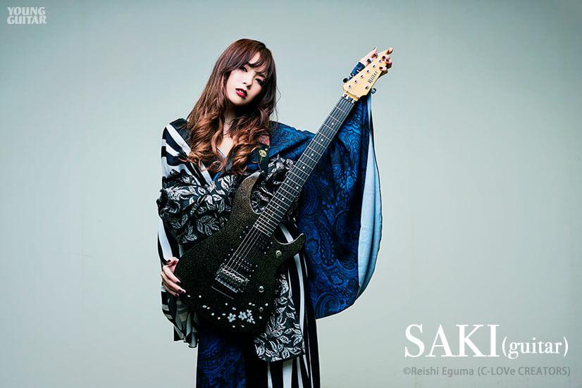 SAKI - Guitar 1