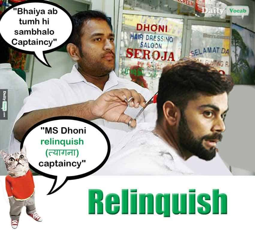 relinquish meaning in Hindi