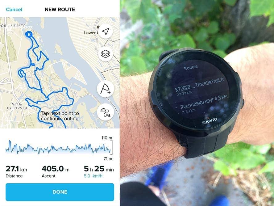 Огляд Kyiv Trail і 9 моїх помилок через які все пішло не так 5
