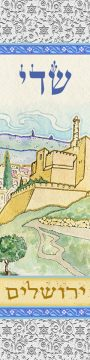 MZ141 Lace Jerusalem Mezuzah by Mickie Caspi