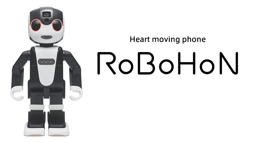 I Cried Watching This Smartphone Concept: RoboHoN From Sharp 2