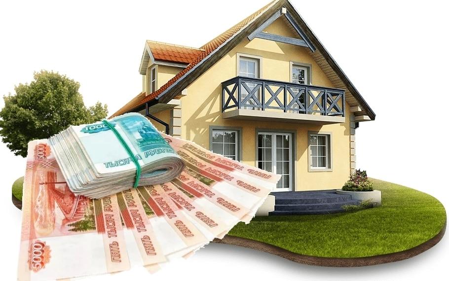 Стоит ли брать кредит под залог квартиры?