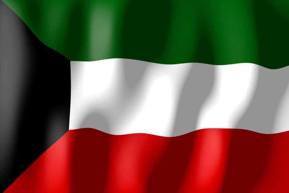 Vigrx Plus Kuwait