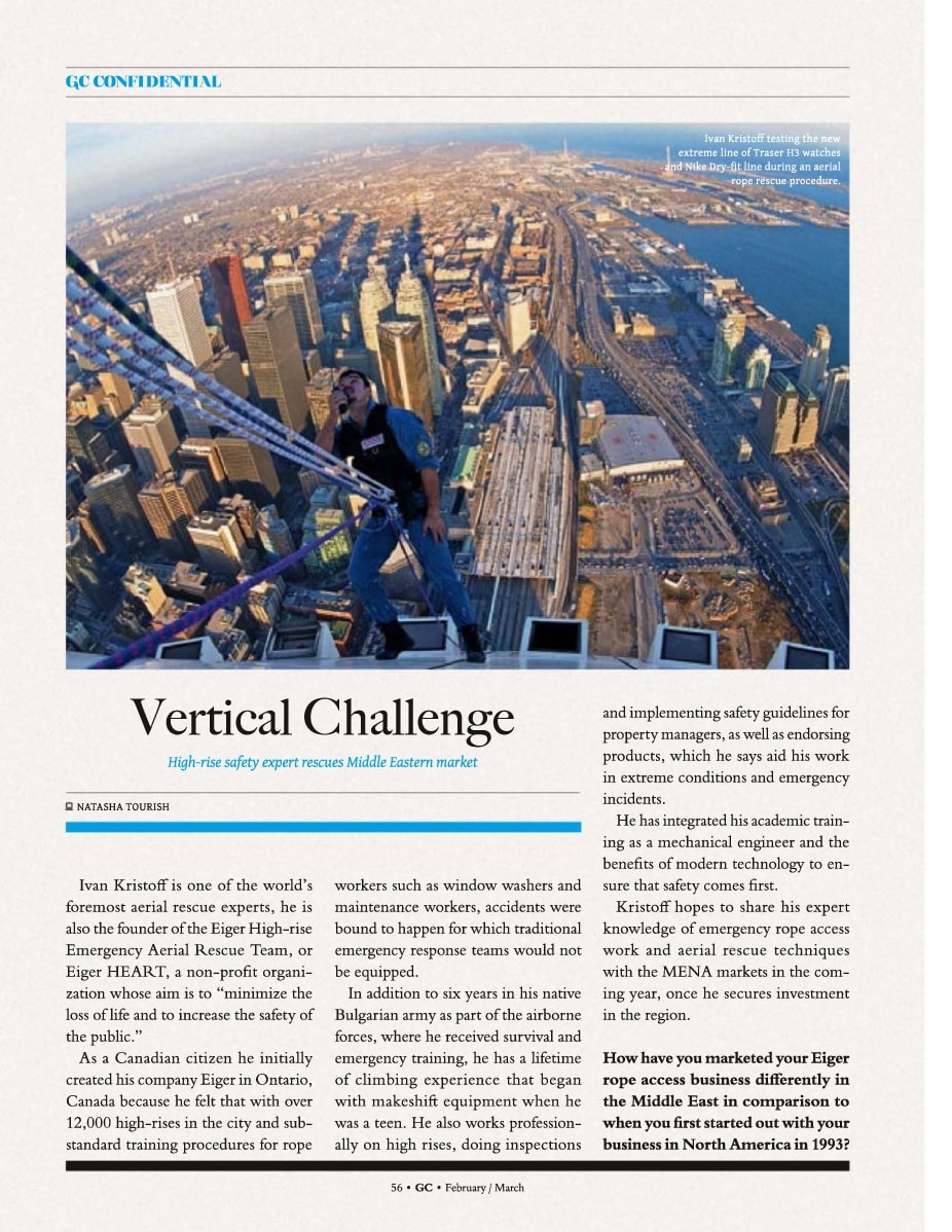 VerticalChallenge-1