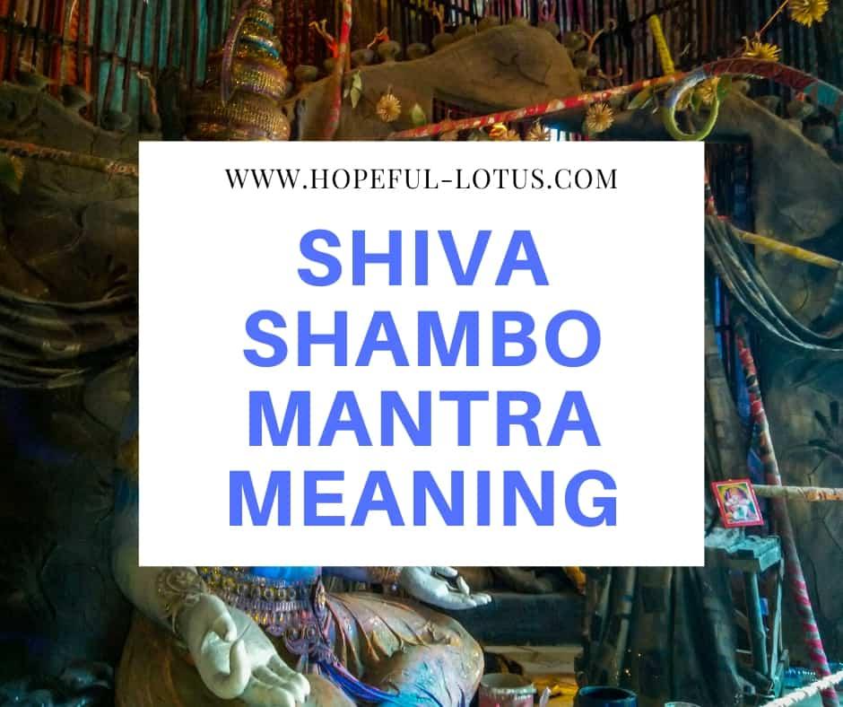 shiva shambo mantra meaning