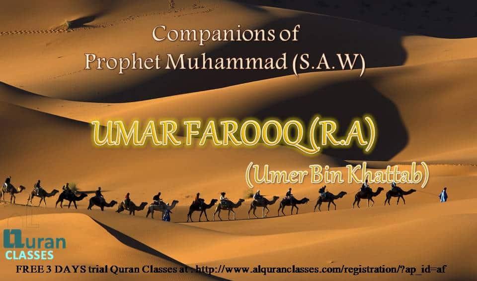 umer farooq, umer bin khattab, umar bin khattab, umar ibn khattab, second caliph