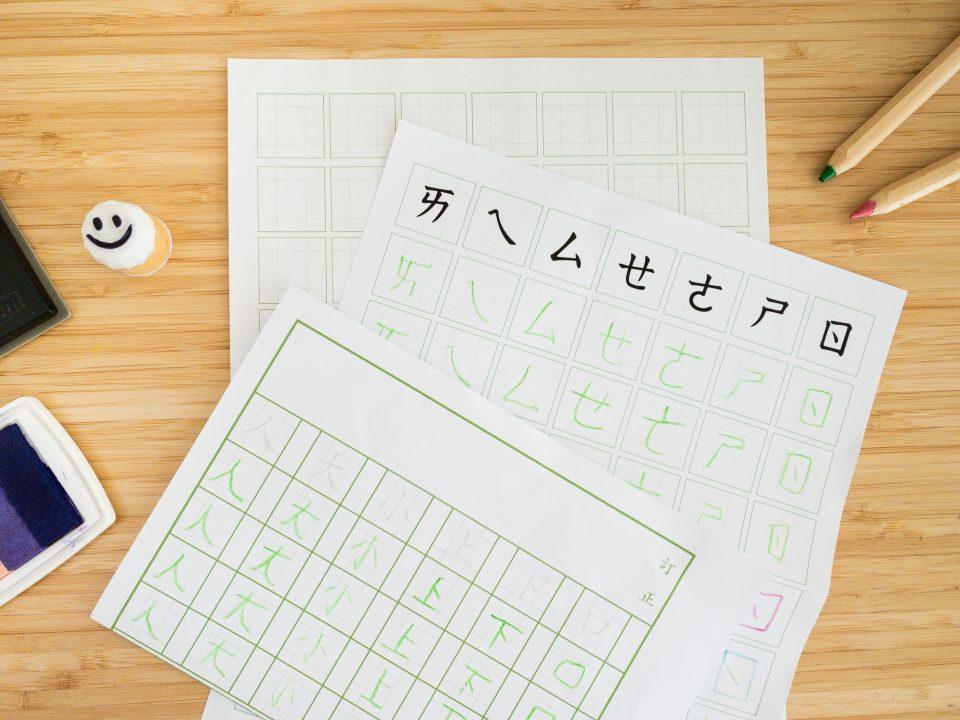 中文字練習-1