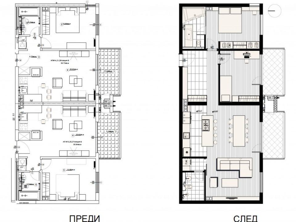 Разпределение и преустройство на два апартамента в един