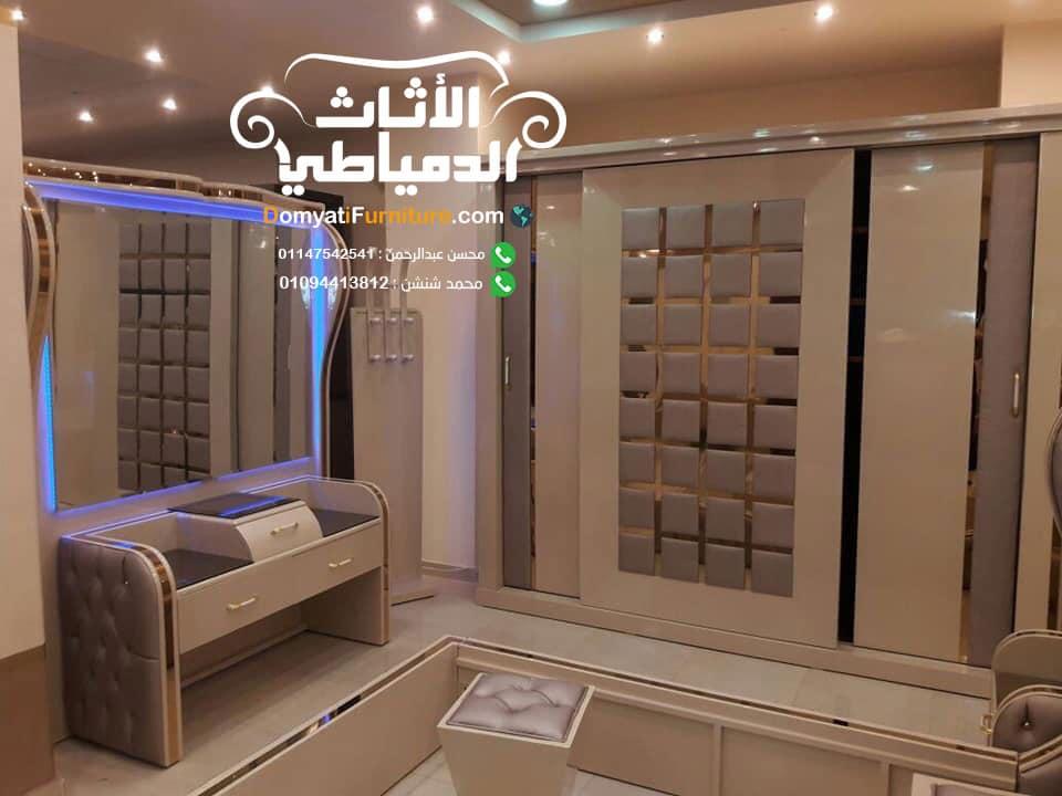 Af3b0012f241 صور غرف نوم مودرن كاملة 2020 فخر الصناعة المصرية غرف