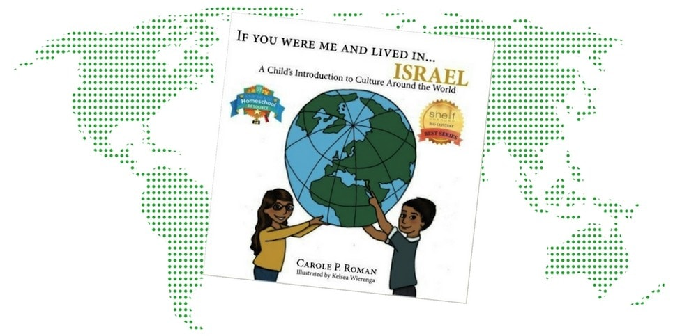 if-you-were-me-and-lived-in-israel-a-childs-introduction-to-culture-around-the-world