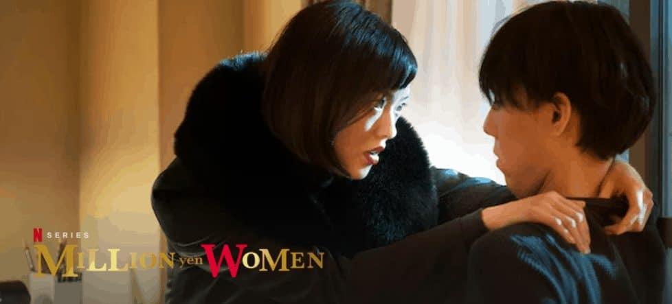 netflix japanese movies list