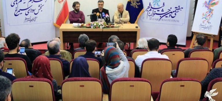 فیلمهای سی وهفتمین جشنواره فیلم فجر اعلام شد