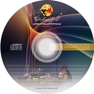 تولید اورجینال-stamper-dvd