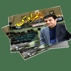 چاپ-پاکت-سی-دی-نماینده-مجلس