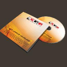 چاپ سی دی ماهان