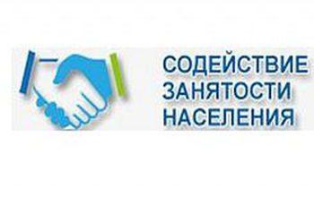 Донской регион вошел в пятерку субъектов-лидеров