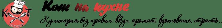 kotnakuhne.ru