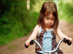 Как помочь ребенку стать более общительным?