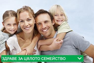 Зеолит Здраве за цялото семейство