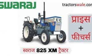 Swaraj 825 XM Track tractor Price Mileage Specifications [2019]