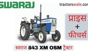 Swaraj 843 XM OSM Track Tractor Price Specifications | Swaraj Tractor