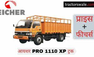 Eicher Pro 1110 XP Price Specifications Mileage Overview Review