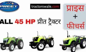 45 HP Preet tractor price specifications overview mileage