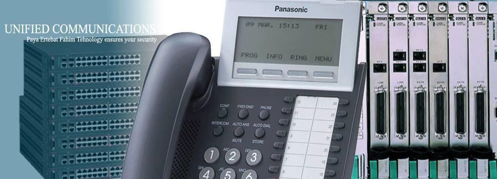 سیسم های ارتباطی Panasonic ، AVAYA ، Uniden , Philips ، (تلفن سانترال ، گوشی تلفن فکس ، بی سیم )