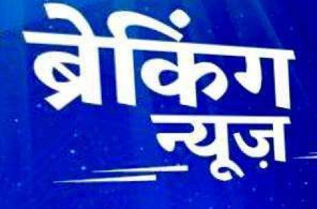 राजस्थान के बारां ज़िले मे अलग तरह से डाला वोट सबके होश उड़ गये