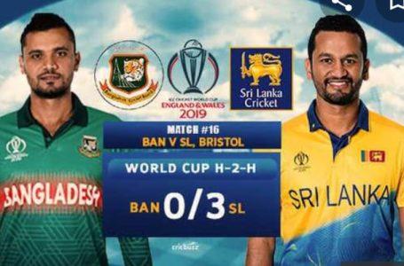 बांग्लादेश बनाम श्रीलंका: लंका का बजेगा डंका या दहाड़ेंगे बांग्ला शेर