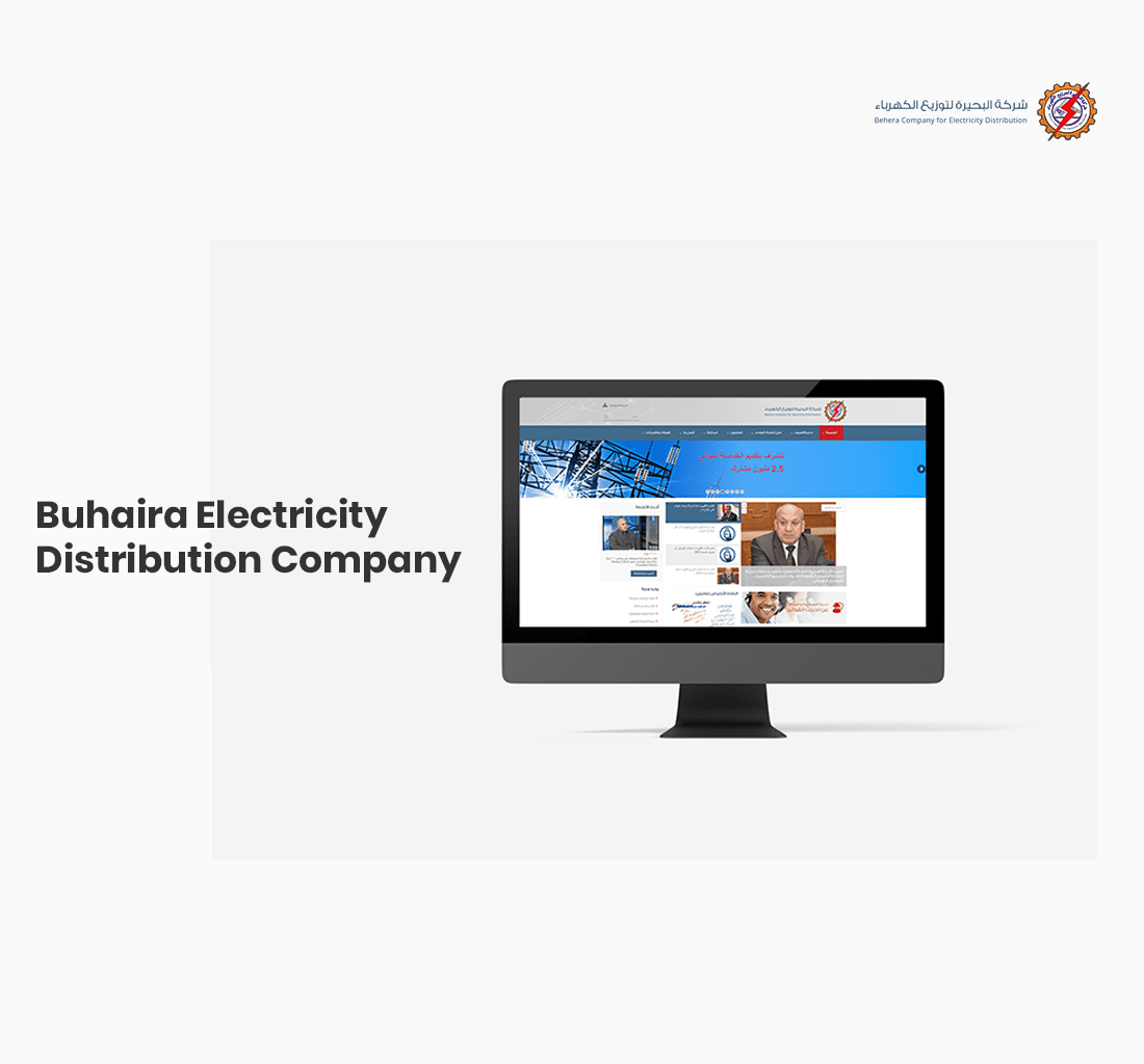 Alex Web Design, website development and mobile app development company clients in Egypt - Behera Company for Electricity Distribution
