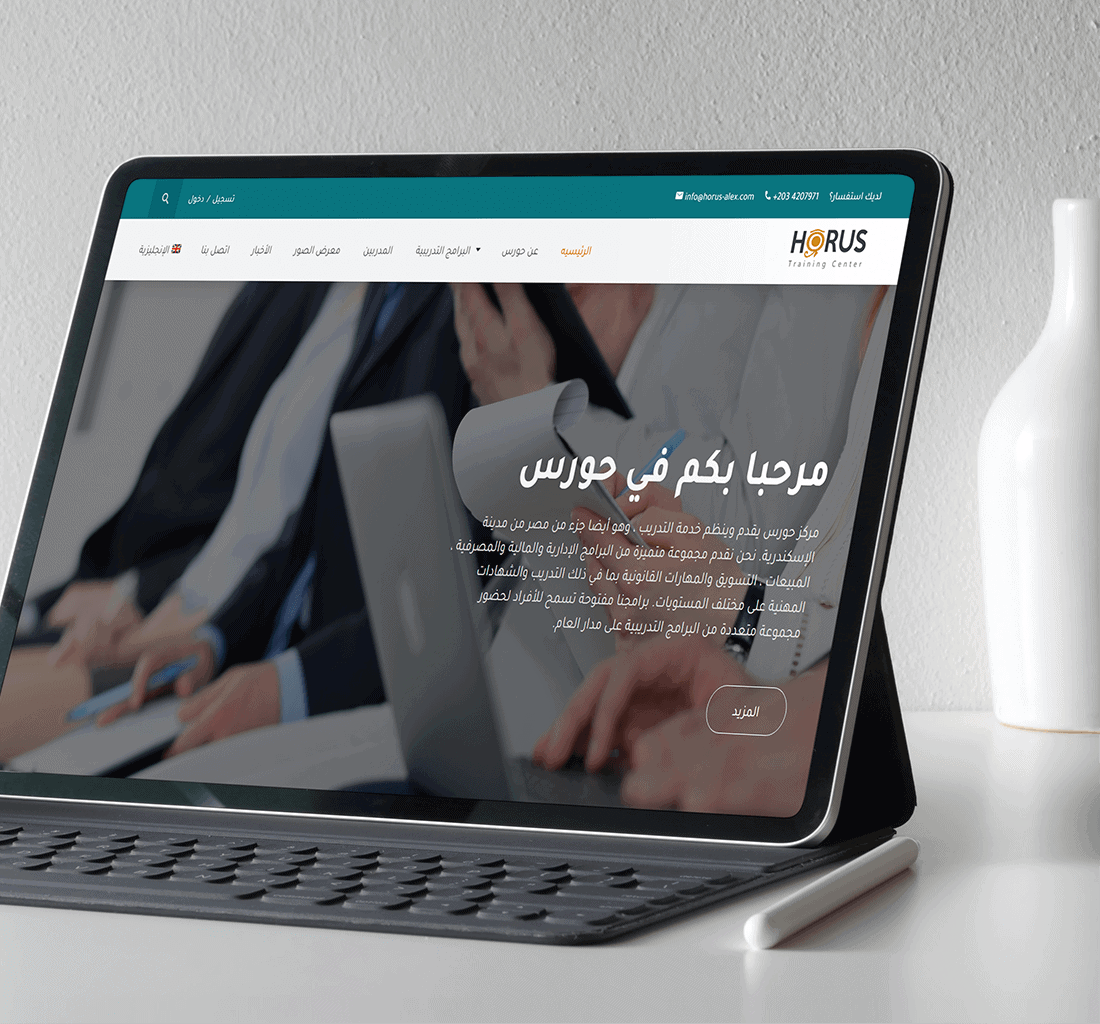 Alex Web Design and development company clients in Egypt Horus