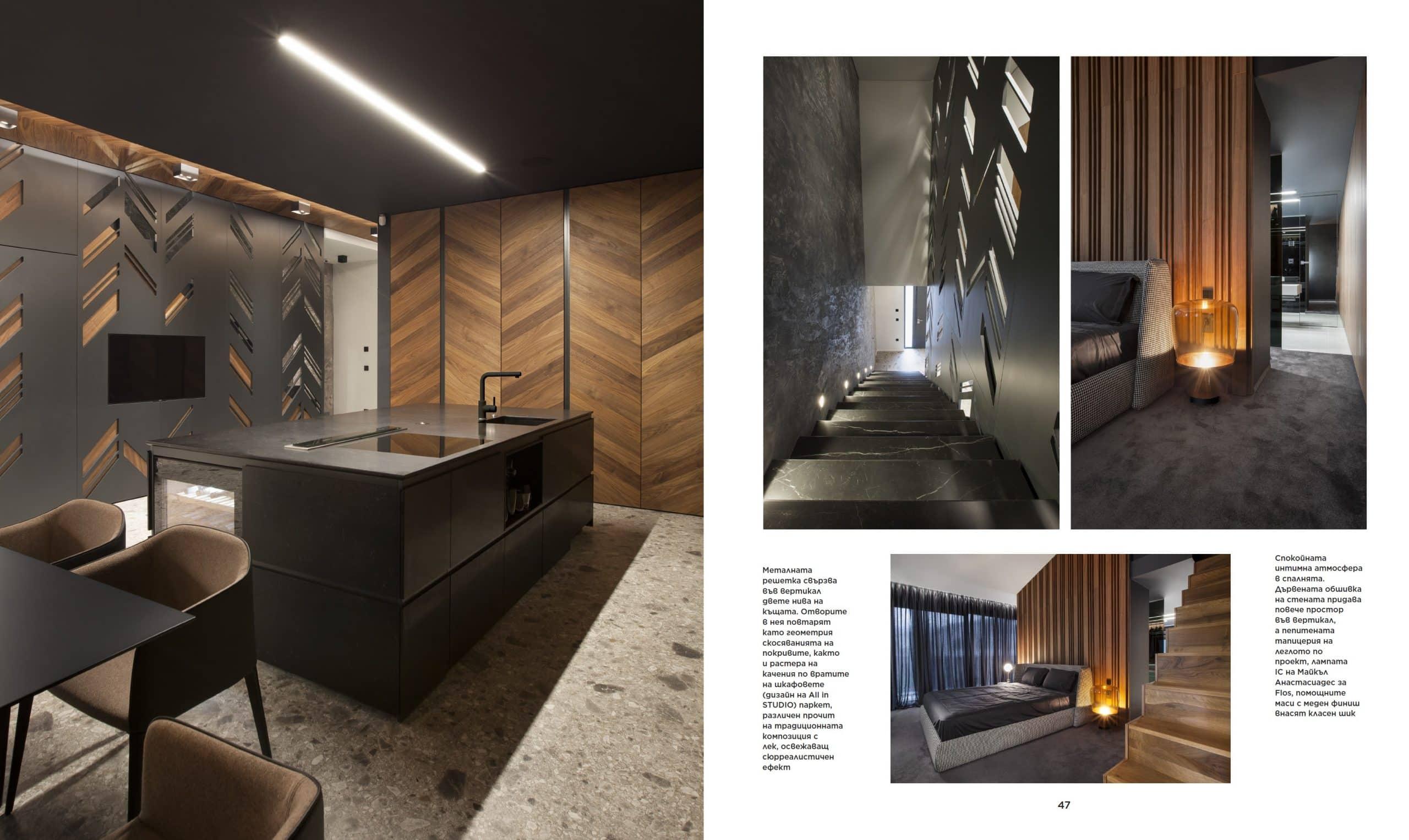 proekt za interioren dizain