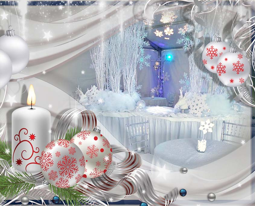 Организация и Проведение Детских Новогодних Праздников в стиле White Party