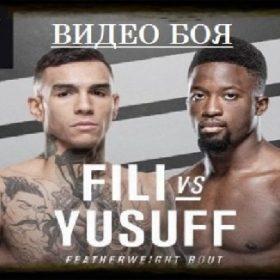 Видео боя Андре Фили — Содик Юсуфф / UFC 246