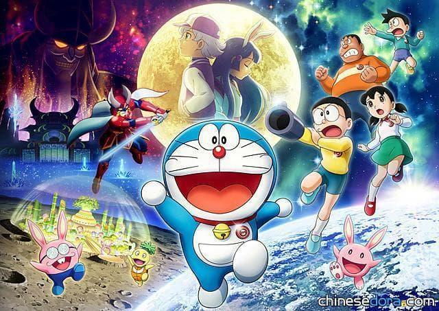 [台灣] 哆啦A夢電影史上最大規模上映!《大雄的月球探測記》首輪戲院一覽表