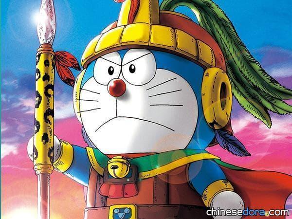 [台灣] MOD暑期《哆啦A夢》電影時間表整理!愛爾達影劇台、華藝影劇台都有播出