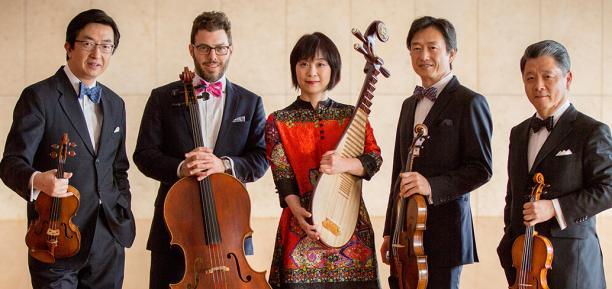 Shanghai Quartet featuring Wu Man, Pipa