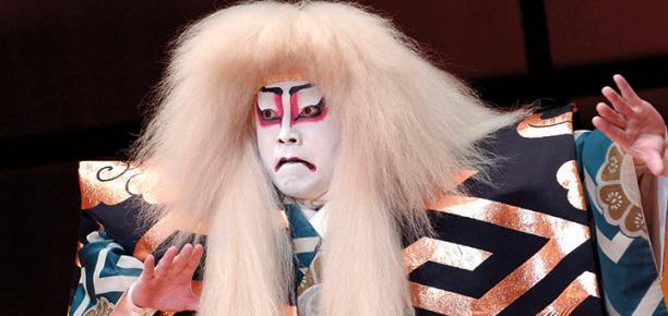 Geimaru-za Nihon Buyo Troupe